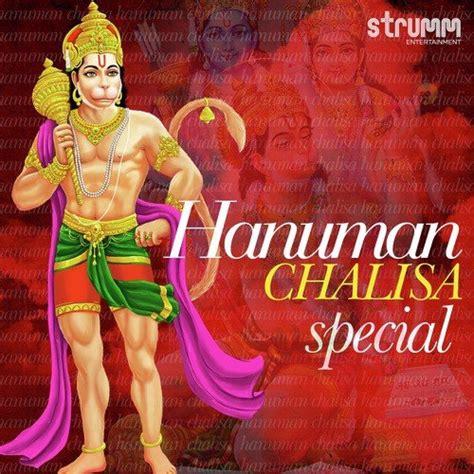 song special 2016 hanuman chalisa special hanuman chalisa special songs