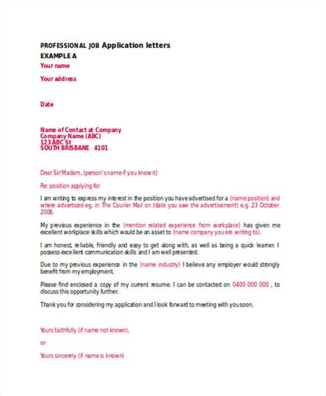 46 application letter exles sles