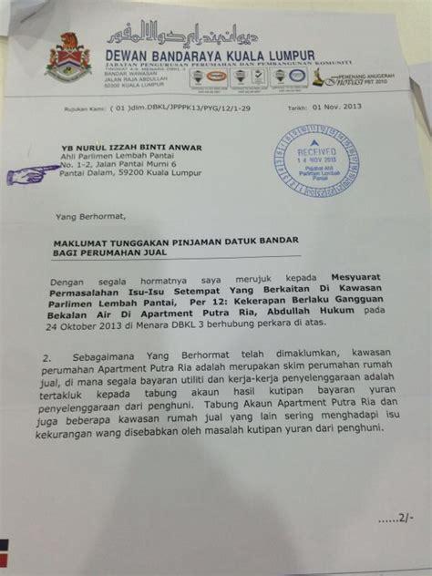 14 nov 2013 surat dari dbkl nurul izzah anwar