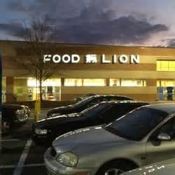 food llc store 2504 grocery raleigh nc reviews