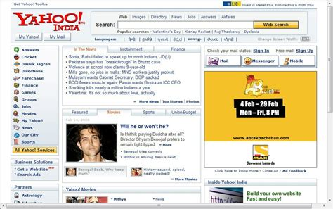 Yahoo Search India Cybernotes Search Engines Around The World