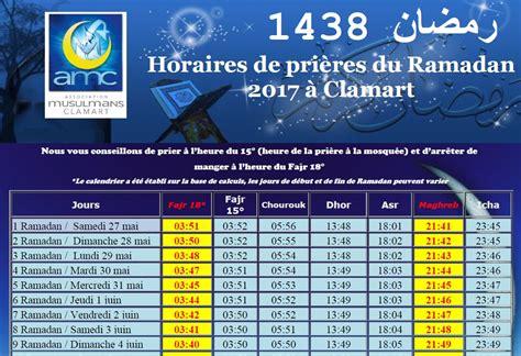 ramadan 2018 usa calendrier ramadan 2017 printable 2018 calendar free