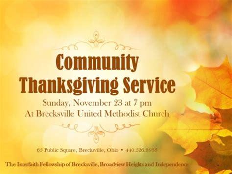 community church service community thanksgiving worship service november 23 at