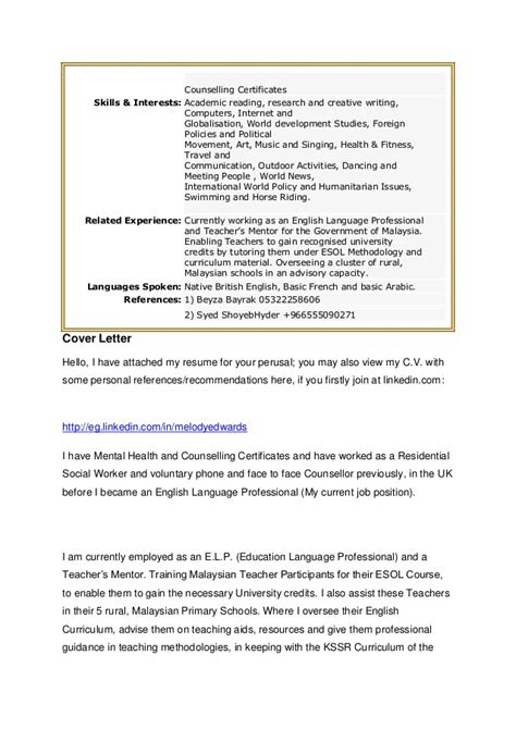 Cover Letter Exles Kent Application Letter Sle Cover Letter Sle Kent