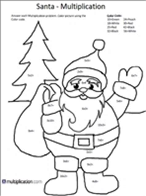 christmas coloring pages multiplication basic multiplication coloring worksheets coloring pages