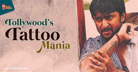 nagarjuna tattoo 12 heroes who rocked in tollywood with their tattoos
