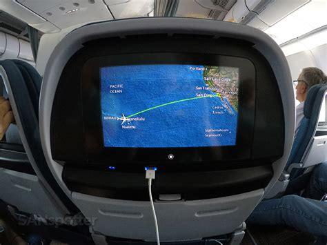 hawaiian airlines extra comfort seats hawaiian airlines a330 200 extra comfort premium economy