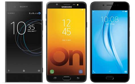 Samsung Vivo sony xperia xa1 vs vivo v5s vs samsung galaxy on max price in india specifications features