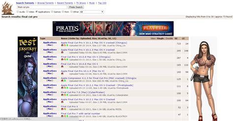 final cut pro dmg 10 final cut pro torrents to get it free