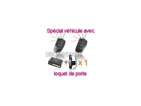 moteur portail 1239 kit centralisation universelle renault cle 1 moteur