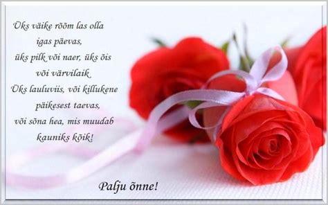 most beautiful love quotes in malayalam valentine day s 252 nnip 228 eva kaardid salmid ja luuletused 245 nnesoovidega