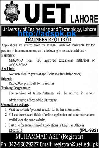 Acca Or Mba In Pakistan by Uet Lahore Of Trainees Internees 2016 For Punjab