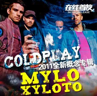 download mp3 coldplay up in flames 302 found
