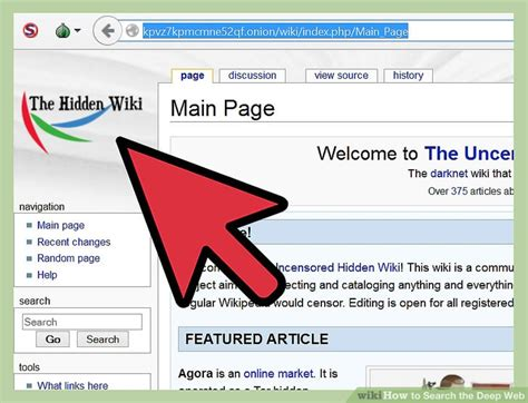 How To Search For On The Web How To Search The Web 11 Steps With Pictures Wikihow