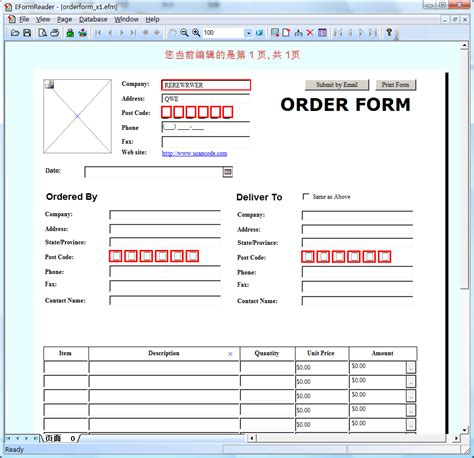 form template electronic form software component electronic form