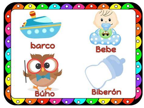 imagenes educativas el abecedario abecedario dibujos 2 imagenes educativas
