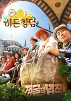dramacool law of the jungle watch suspicious partner episode 17 engsub extend 1