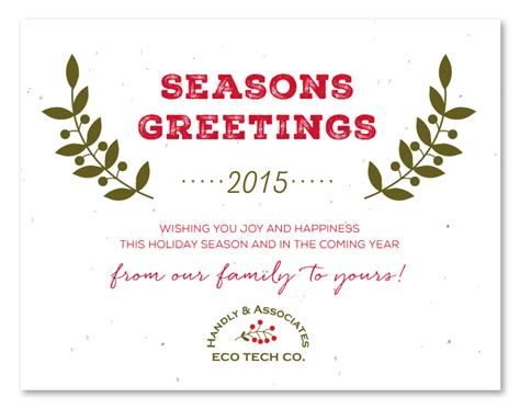 card invitation sles company christmas cards simple