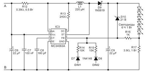 multi brightness led controller draws   current