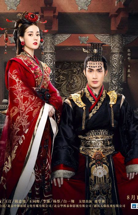 download film god of war zhao yun sub indo the king s woman 2017 chinese drama synopsis