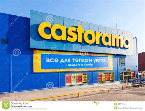 castorama samara store editorial stock image image 44777494