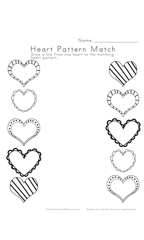 pattern matching generator valentines day creative preschool resources