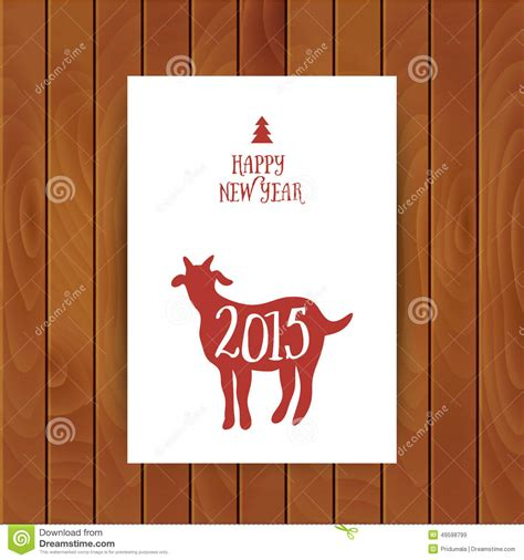 new year wood goat goat greeting card symbol of the 2015 year greeting card