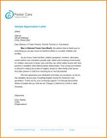 Appreciation Letter For Social Worker Thanking Letter Job Thank You Letter Business Example