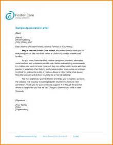 Business Letter Gratitude Example appreciation letters samples appreciation letter sample template