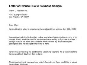 Excuse Letter Quotes Sle School Excuse Letter Sick