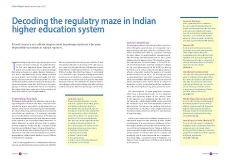 india higher education report 2015 books india s higher education system september 2015