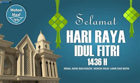 Lu Proyektor Selamat Puasa Hari Raya Idul Fitri desain selamat hari raya idul fitri terbaru kasurnet