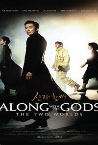 along with the gods full movie online download along with the gods the two worlds free full