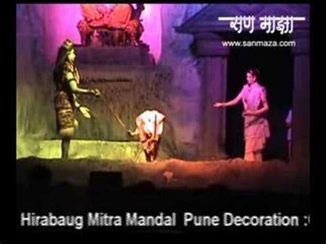 Ganpati Decoration At Home pune s ganpati decoration youtube