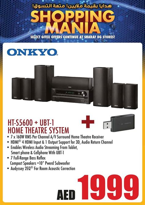 onkyo home theatre system deal at sharaf dg