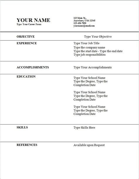 How To Make A Free Resume by How To Make A Resume For Free Learnhowtoloseweight Net