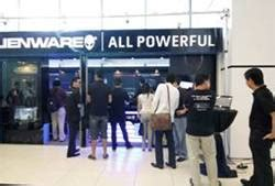 alienware singapore store – singapore cybersports & online
