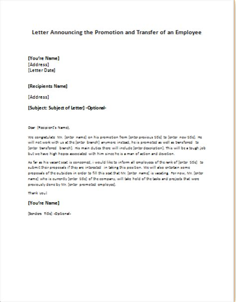 Transfer Letter Of Employee letter announcing annual employee luncheon