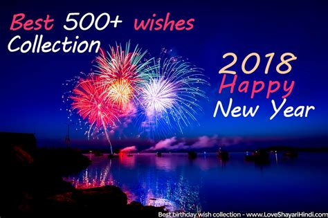 top  happy  year  wishes love shayari  hindi top collection  romantic love
