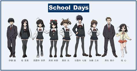 school days 4 a reeler reviewer school days