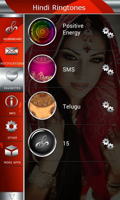 ringtones mp bollywood
