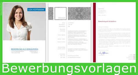 Bewerbungsmappen Vorlagen Wie Schreibe Ich Eine Bewerbung Bewerbungsvorlagen