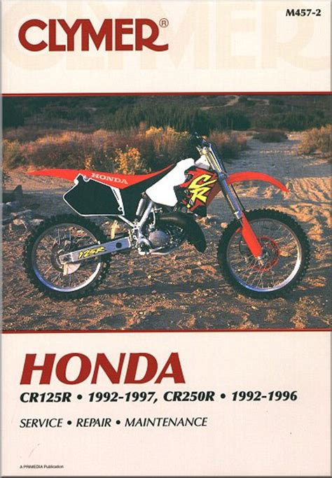 1997 honda cr125 service manual download download honda gl1800 goldwing download here you can download free honda cr125 service manual shared files found in our database honda cr125r service fandeluxe Choice Image