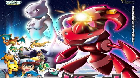 x and y nintendo news x and y pokedex leaked new