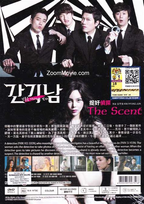 The Scent 2012 Film The Scent Dvd Korean Movie 2012 Cast By Park Hee Soon Park Si Yeon English Subtitled