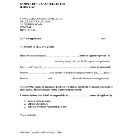 Guarantee Letter Format Word letter of guarantee 10 sles for word and pdf