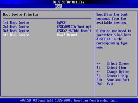 reset bios version how to restore system through bios without disk how to