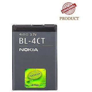 Baterai Battery Bl 4ct Nokia 5310 6700s 7210 Vizz Power Origina new nokia bl 4ct 860mah battery for x3 2720 5310 7310 6700 7210