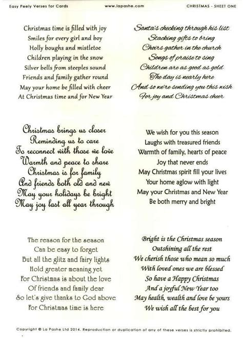 la pashe easy peely verses  cards christmas  christmas card verses verses  cards