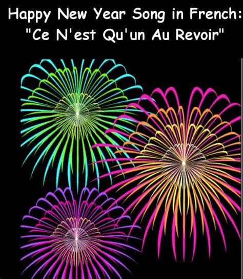new year song new year fireworks wallpaper